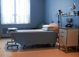 Enquête du Protecteur du citoyen – Hôpitaux : des iniquités dans la facturation des chambres