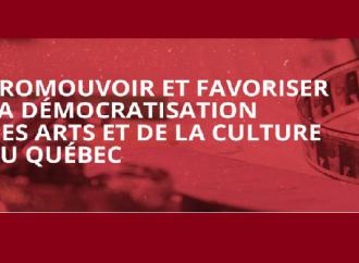 Un soutien financier pour dix projets artistiques au Centre-du-Québec