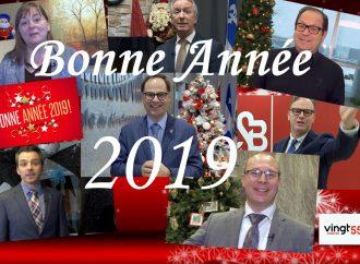 Voici les vœux de la nouvelle année 2019 de certaines personnalités publiques de la MRC de Drummond