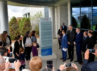 La Ville de Drummondville et la Société de développement économique de Drummondville inaugurent l'édifice Bernard-Landry