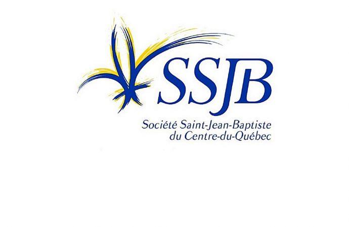 Le 71e anniversaire du drapeau québécois célébré le 21 janvier!