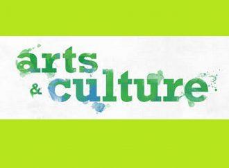 Appel de projets – La Ville invite la population à participer à l'Entente de développement culturel 2019