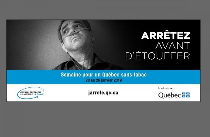 Semaine pour un Québec sans tabac 2019