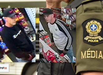 La SQ recherche un suspect pour vols à Drummondville