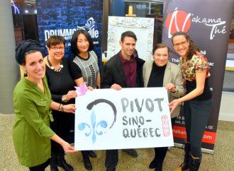 Pivot Sino-Québec – Un nouvel organisme à but non lucratif dans la région annonce le lancement du projet « Tout+Inclus »
