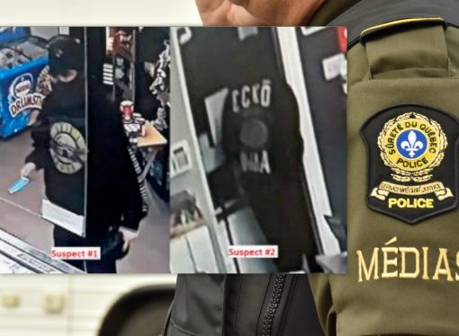 La Sûreté du Québec demande l'aide de la population afin d'identifier deux suspects relativement à une tentative de vol commis au Centre-du-Québec